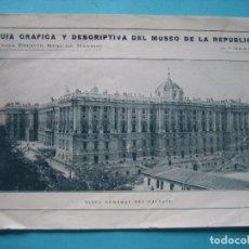Folletos de turismo: GUIA GRAFICA DEL MUSEO DE LA REPUBLICA (ANTES PALACIO REAL DE MADRID) - 1ª SERIE - 16 PAGINAS - VER. Lote 105845651