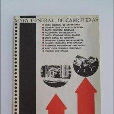 Folletos de turismo: MAPA GENERAL DE CARRETERAS. ESPAÑA. W. Lote 105963723