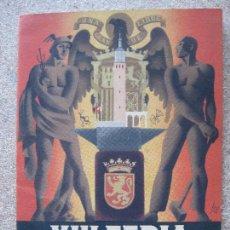 Folletos de turismo: VIII FERIA DE MUESTRAS ZARAGOZA 1948. Lote 108262099