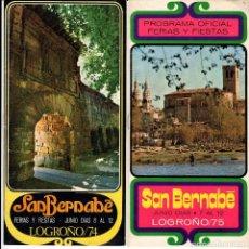 Foglietti di turismo: FOLLETOS TURÍSTICOS DE LA RIOJA. 1970-1990. Lote 108875959