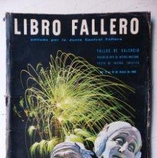 Folletos de turismo: LIBRO FALLERO - AÑO 1968 - FALLAS VALENCIA. Lote 108897251
