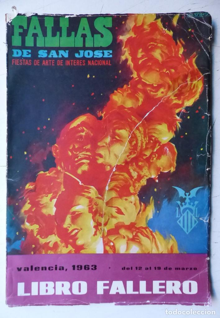 LIBRO FALLERO - AÑO 1963 - FALLAS VALENCIA (Coleccionismo - Folletos de Turismo)