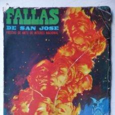 Folletos de turismo: LIBRO FALLERO - AÑO 1963 - FALLAS VALENCIA. Lote 108898083
