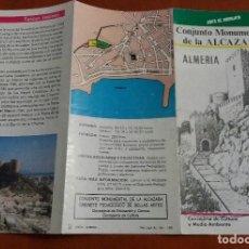 Folletos de turismo: F-293- FOLLETO ALCAZABA DE ALMERÍA DE 1990.. Lote 109202303
