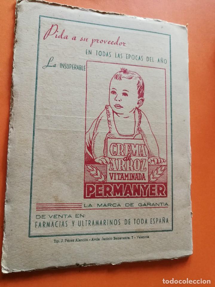 Folletos de turismo: ANTIGUO LLIBRET. FALLA BURRIANA SALAMANCA. AÑO 1951. FALLAS DE VALENCIA. LIBRO FALLERO. - Foto 2 - 109242263