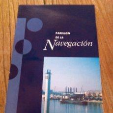Folletos de turismo: FOLLETOS EXPO'92 SEVILLA. Lote 109396507