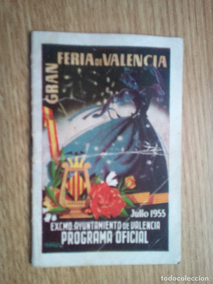 FERIA DE VALENCIA DE 1955. PROGRAMA (Coleccionismo - Folletos de Turismo)