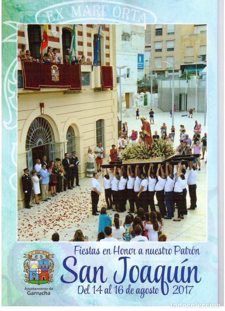 FIESTAS EN HONOR DE SAN JOAQUÍN. GARRUCHA - ALMERIA. (Coleccionismo - Folletos de Turismo)