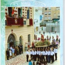 Folletos de turismo: FIESTAS EN HONOR DE SAN JOAQUÍN. GARRUCHA - ALMERIA.. Lote 110630083