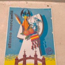 Folletos de turismo: TARJETA POSTAL CINCUENTENARIO EXPOSICIÓN REGIONAL DE VALENCIA 1909 - 1959 ATENEO. Lote 35186070