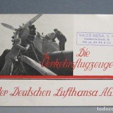 Folletos de turismo: MUY RARO ! FOLLETO AVIONES DE LA AEROLINIA LUFTHANSA A.G. III REICH. JUNKERS. HEINKEL.... Lote 191880431