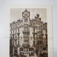 Folletos de turismo: GRAND HOTEL MALLORCA ANTIGUO FOLLETO, EN FRANCES, MAPA.. Lote 115012472