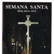 Folletos de turismo: SEMANA SANTA MÁLAGA 1975 HORARIOS E ITINERARIOS DE LAS PROCESIONES. Lote 115292795