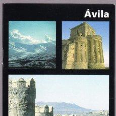 Folletos de turismo: FOLLETO TURISMO - AVILA - RUTAS POR LA PROVINCIA . Lote 115716015