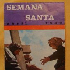 Folletos de turismo: VALLADOLID, SEMANA SANTA 1969. Lote 118207947