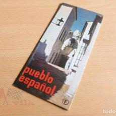 Folletos de turismo: FOLLETO PUEBLO ESPAÑOL - 1959. Lote 118252451