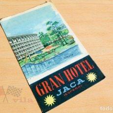 Folletos de turismo: FOLLETO GRAN HOTEL JACA - AÑOS 50. Lote 118347615