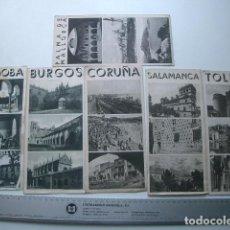 Folletos de turismo: LOTE DE ANTIGUOS FOLLETOS DE TURISMO. Lote 118445131