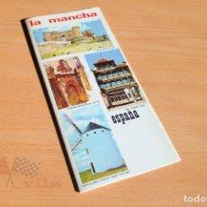 Folletos de turismo: FOLLETO - LA MANCHA - AÑOS 60. Lote 118497515