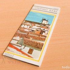 Folletos de turismo: FOLLETO - CIUDAD REAL - AÑOS 60. Lote 118497555