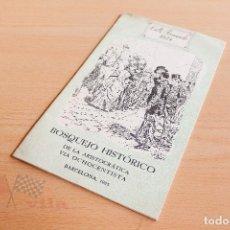 Folletos de turismo: FOLLETO CALLE FERNANDO - BOSQUEJO HISTÓRICO DE LA ARISTOCRÁTICA VIA OCHOCENTISTA - BARCELONA - 1955. Lote 118497687