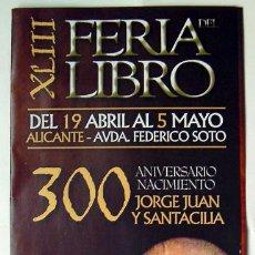 Folletos de turismo: FERIA DEL LIBRO ALICANTE ANIVERSARIO JORGE JUAN Y SANTACILIA FOLLETO TRÍPTICO 2013. Lote 118900391