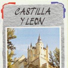 Folletos de turismo: CASTILLA Y LEÓN. PLANO GUÍA DE LA CIUDAD DE SEGOVIA. EXPO 92.. Lote 118902244