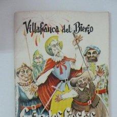 Folletos de turismo: VILLAFRANCA DEL BIERZO. GRANDES FIESTAS EN HONOR DEL CRISTO DE LA ESPERANZA. AÑO 1979. Lote 118920655