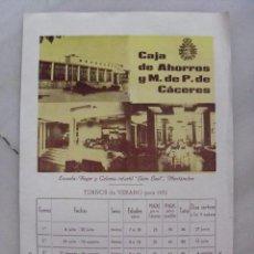 Folletos de turismo: FOLLETO CAJA AHORROS Y M. DE P. DE CÁCERES. ESCUELA-HOGAR Y COLONIA INFANTIL LEON LEAL. 1970.. Lote 119017575