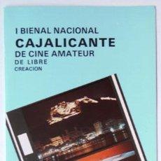 Folletos de turismo: I BIENAL NACIONAL CAJA ALICANTE DE CINE AMATEUR CAJA AHORROS PROVINCIAL DÍPTICO, 1986. Lote 119869371