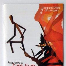 Folletos de turismo: PROGRAMA OFICIAL FIESTAS HOGUERAS ALICANTE, FOGUERES DE SANT JOAN 2013. Lote 120208007