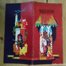 Folletos de turismo: MARRUECOS ANTIGUO FOLLETO DE TURISMO EN CASTELLANO 36 PÁGINAS OFFICE MAROCAIN DU TOURISME RABAT R50. Lote 120586023