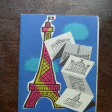 Folletos de turismo: FOLLETO DE TURISMO AÑOS 60. PARIS. FRANCIA. Lote 120724575