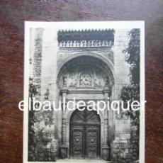 Folletos de turismo: FOLLETO DE TURISMO AÑOS 60. GUADALAJARA. Lote 120743271