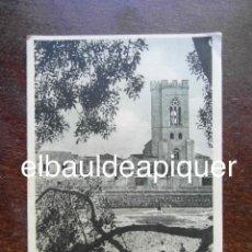Brochures de tourisme: FOLLETO DE TURISMO AÑOS 60. PALENCIA. Lote 120817835