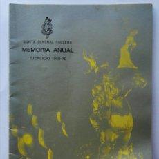 Folletos de turismo: JUNTA CENTRAL FALLERA MEMORIA ANUAL EJERCICIO 1969-1970 FALLAS. Lote 124556503