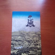 Folletos de turismo: HOTEL GUADALPIN - 1963 - MARBELLA (MALAGA) - FOLLETO TURISTICO. Lote 125906087