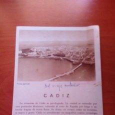 Folletos de turismo: CADIZ - AÑOS 60 - FOTOS KINDEL Y REYMUNDO - DIRECCION GENERAL DEL TURISMO. Lote 125906691