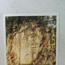 Folletos de turismo: FOLLETO BANCO VIZCAYA BILBAO AÑOS 70 16,50X23CM. Lote 125906812