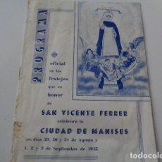 Folletos de turismo: MANISES. VALENCIA. PROGRAMA FIESTAS SAN VICENTE FERRER, 1945.. Lote 189828830