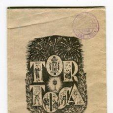 Folletos de turismo: TORTOSA FIESTAS VIRGEN DE LA CINTA PROGRAMA DE MANO AÑO 1963 VER MEDIDAS. Lote 126682011