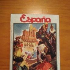 Folletos de turismo: FOLLETO DE TURISMO DE ESPAÑA .- EDICION SECCION DE PROPAGANDA Y PUBLI. DIRECCION GRAL. TURISMO. Lote 150772089