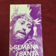 Folletos de turismo: ITINERARIO SEMANA SANTA ZAMORA 1986. Lote 128768304