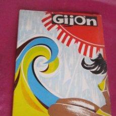 Folletos de turismo: GIJON VERANO 1965 ASTURIAS..BUEN ESTADO.. Lote 130160887