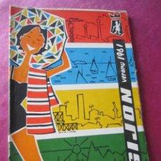 Folletos de turismo: VERANO GIJON GIJON VERANO 1961 BUEN ESTADO.. Lote 130200503