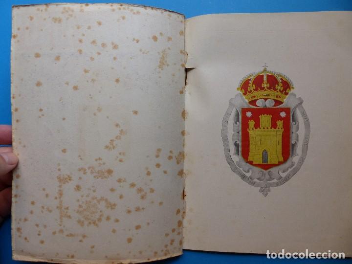 Folletos de turismo: UTIEL, VALENCIA - PROGRAMA FERIA Y FIESTAS - AÑO 1950 - Foto 3 - 130347198
