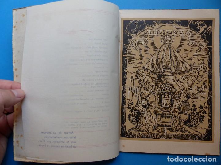Folletos de turismo: UTIEL, VALENCIA - PROGRAMA FERIA Y FIESTAS - AÑO 1950 - Foto 5 - 130347198