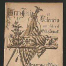 Folletos de turismo: VALENCIA PROGRAMA OFICIAL FIESTAS 1898 - 32 PÁGINAS - 14 IMÁGENES - 9,7 X 15 CM.. Lote 133624550