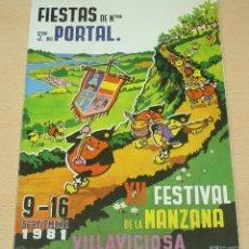 Folletos de turismo: VILLAVICIOSA FIESTAS NUESTRA SEÑORA DEL PORTAL 1981 Y FESTIVAL DE LA MANZANA. Lote 133767198