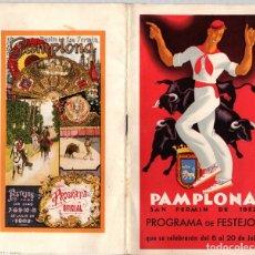 Folletos de turismo: PROGRAMA DE FESTEJOS SAN FERMIN. PAMPLONA. AÑO 1952. Lote 133917499